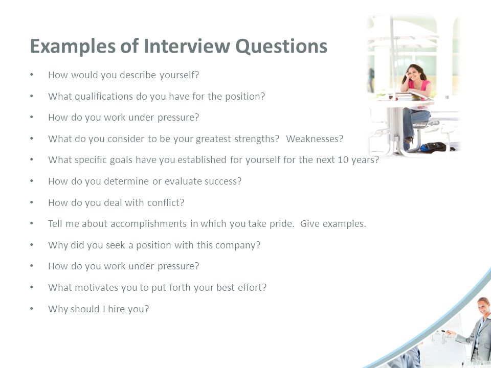 Examples of Interview Questions