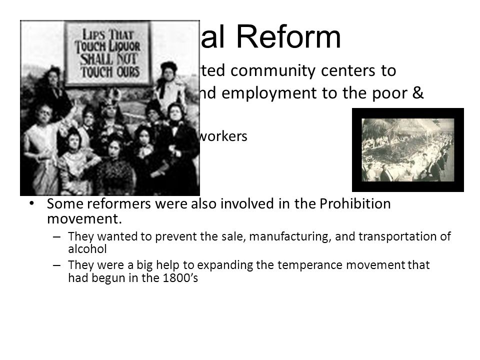 an introduction to the social reform of workfare in canada The introduction of workfare type schemes in australia and new zealand raises some important social and economic issues canada, the usa, australia and new zealand, have expanded the scope of the reform process by redefining the role of the welfare system.
