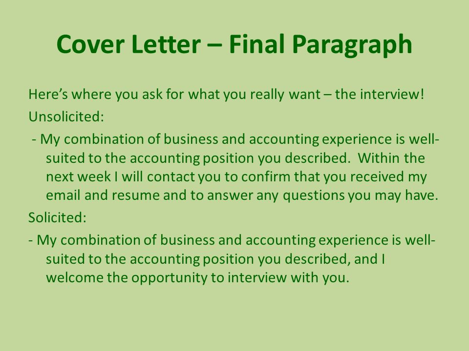 Cs210 career development strategies ppt video online for Final paragraph of a cover letter