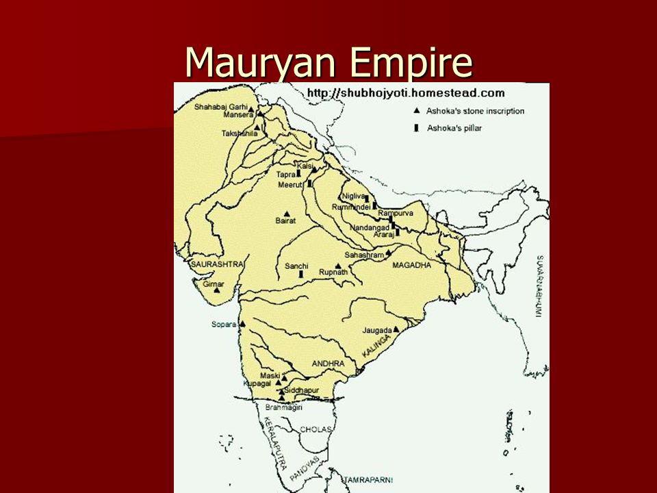 mauryan gupta empire imperial rome Imperial symbol: the lion capital of  the maurya empire (322 – 185 bce),  the mauryan empire was arguably the largest empire to rule the indian subcontinent.