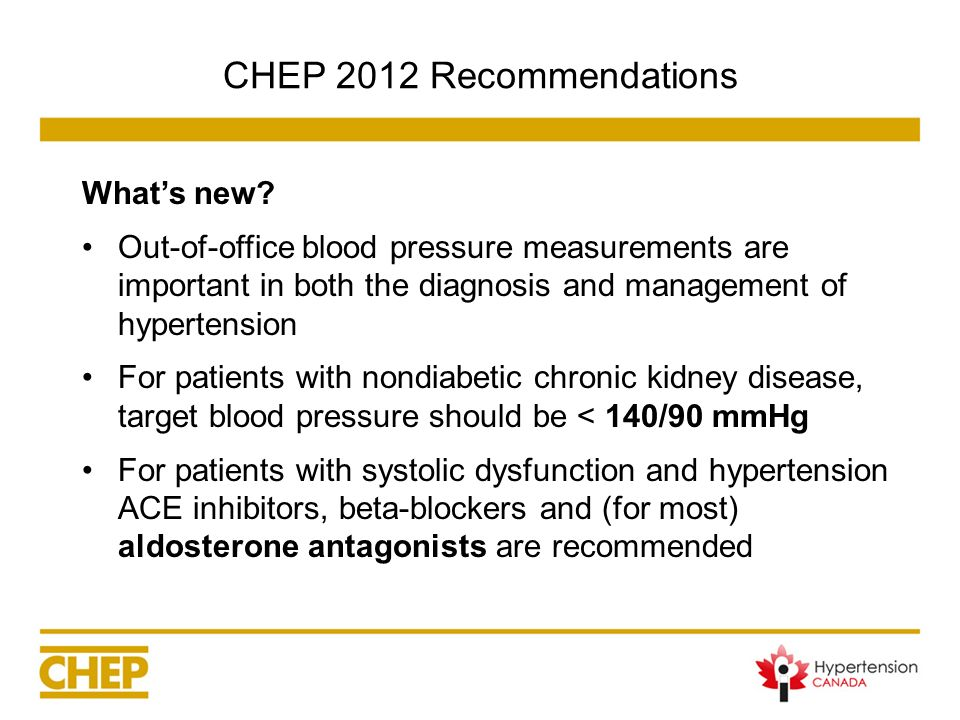 CHEP 2012 Recommendations What's new