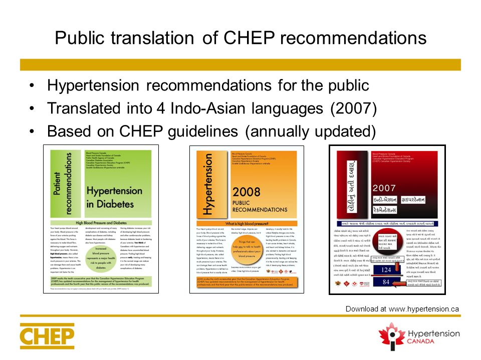 Public translation of CHEP recommendations