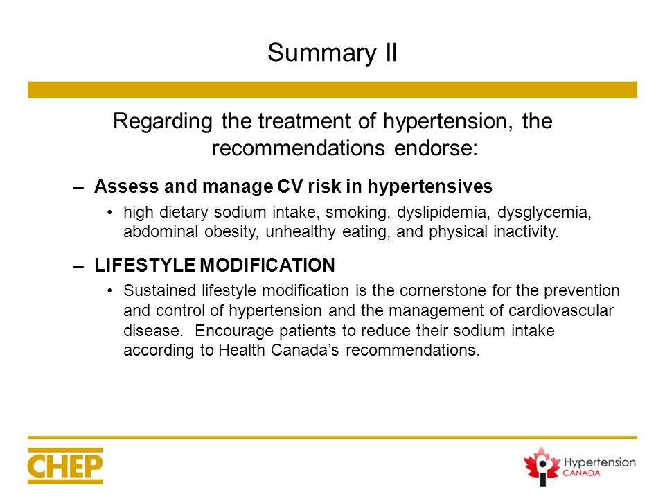 Regarding the treatment of hypertension, the recommendations endorse: