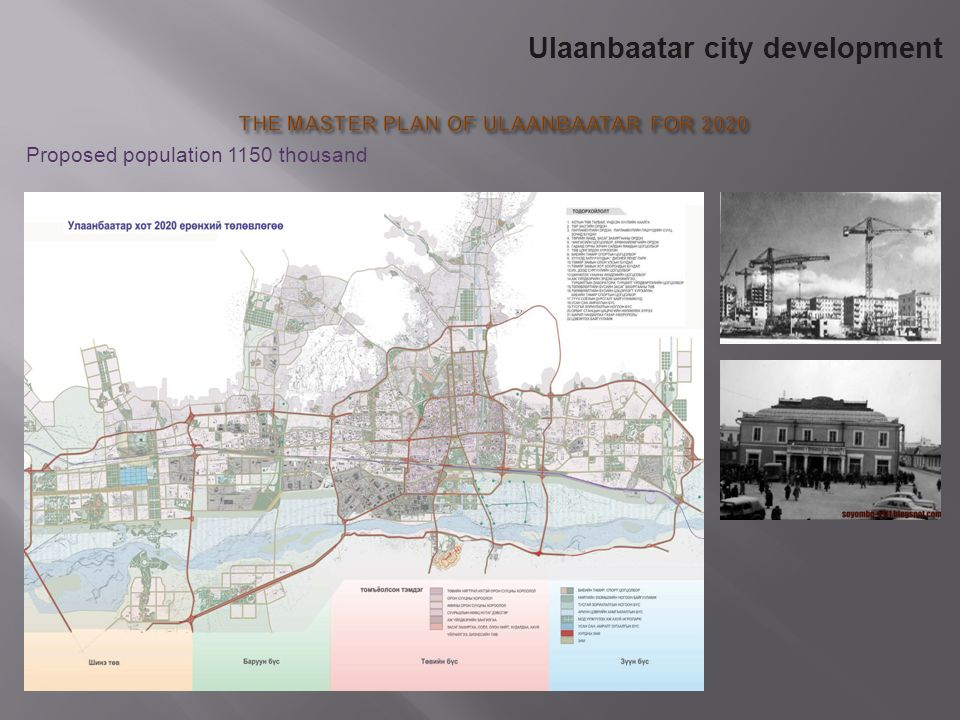 THE MASTER PLAN OF ULAANBAATAR FOR 2020