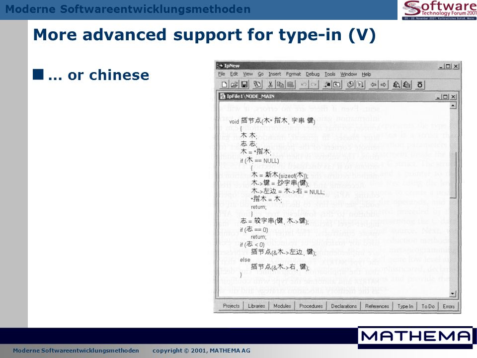 More advanced support for type-in (V)