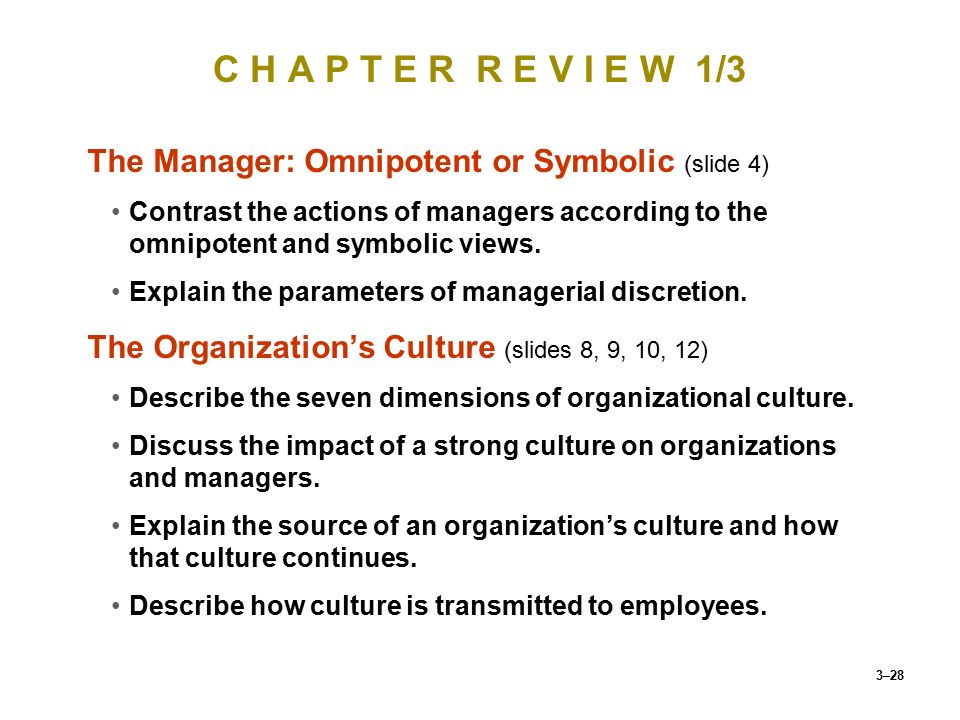 how is culture transmitted to employees Culture is: a) the integrated pattern of human knowledge, belief, and behavior  that depends upon the capacity for learning and transmitting knowledge to.
