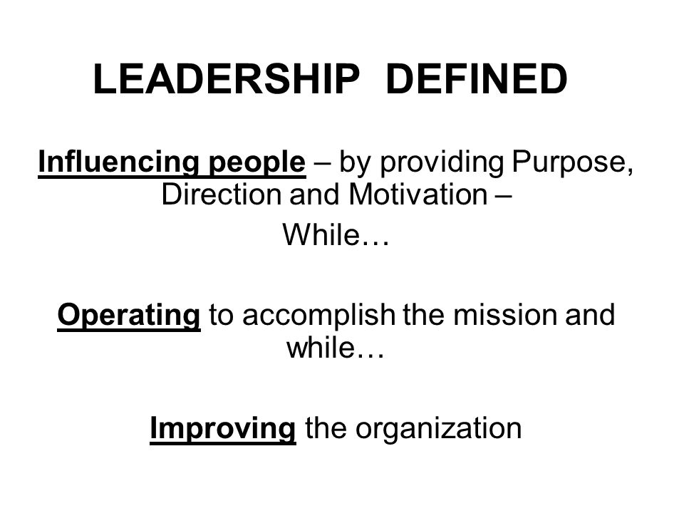 leadership management and motivation in organisation Our areas of expertese are leadership, management  best interests of the people in your organisation  merging the subjects of motivation and leadership.
