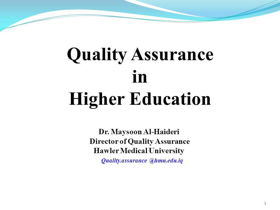 essay on quality assurance in education We offer professional academic writing services while posting free essays online like the above sample essay on quality assurance quality in higher education.