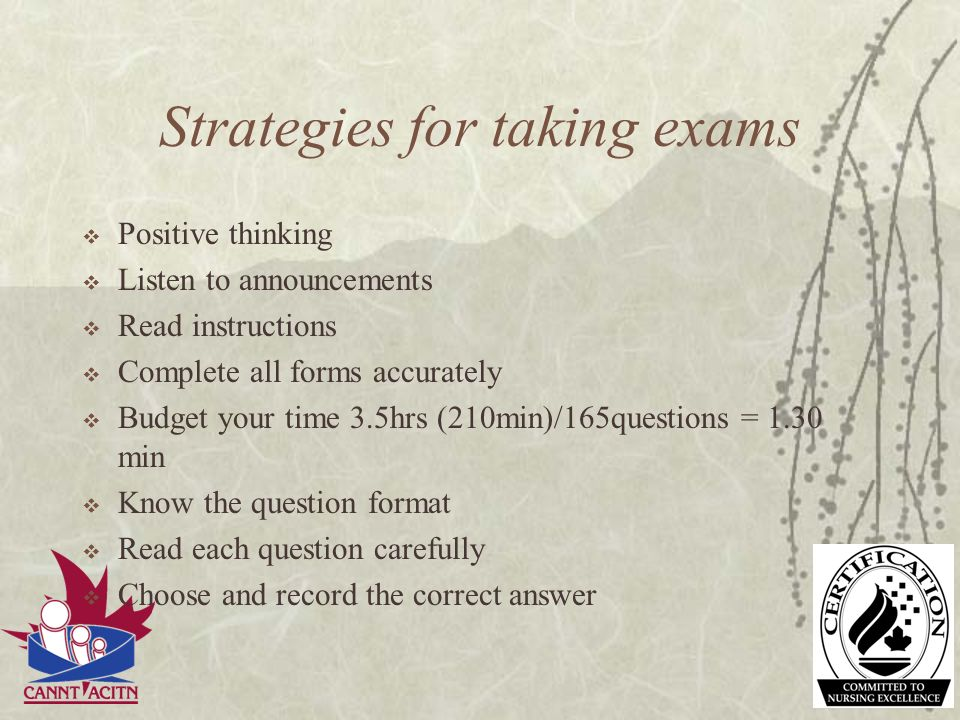 Strategies for taking exams