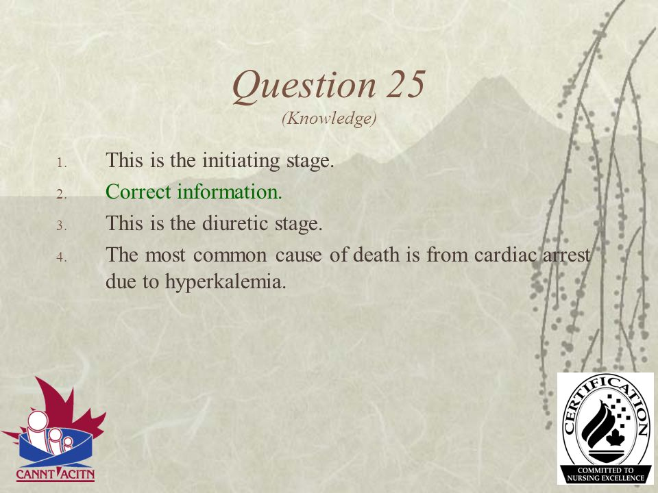 Question 25 (Knowledge) This is the initiating stage.