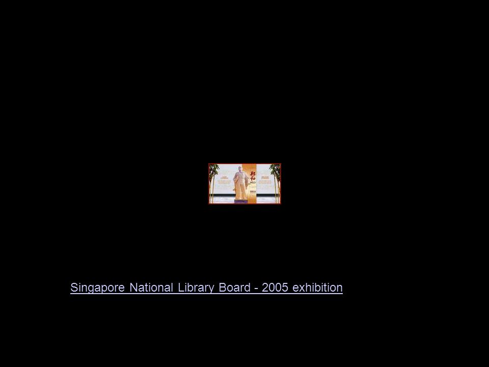 Singapore National Library Board - 2005 exhibition