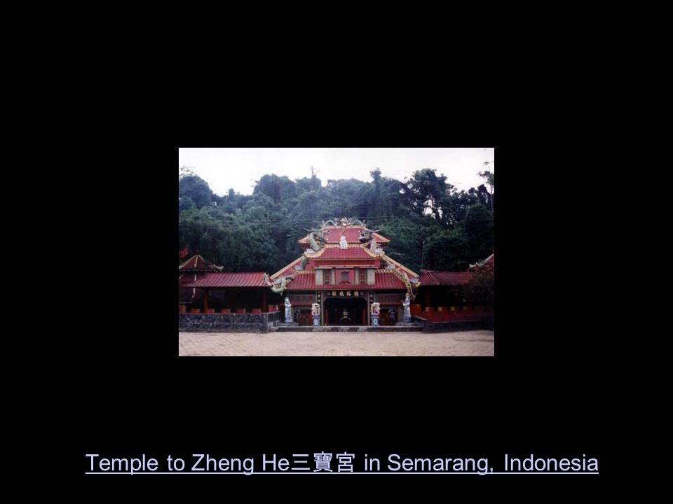 Temple to Zheng He三寶宮 in Semarang, Indonesia