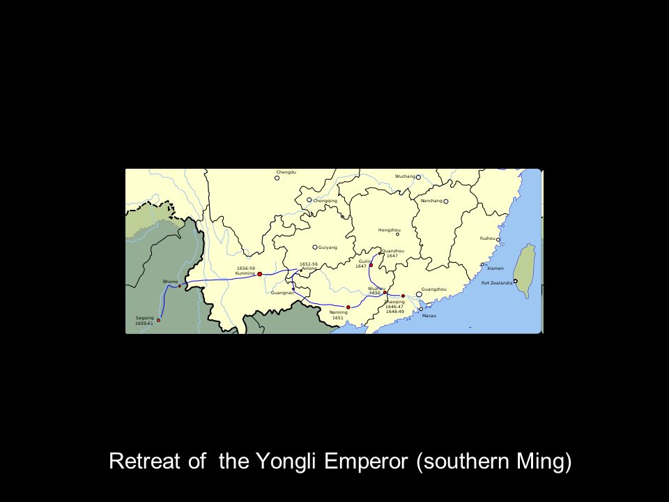 Retreat of the Yongli Emperor (southern Ming)