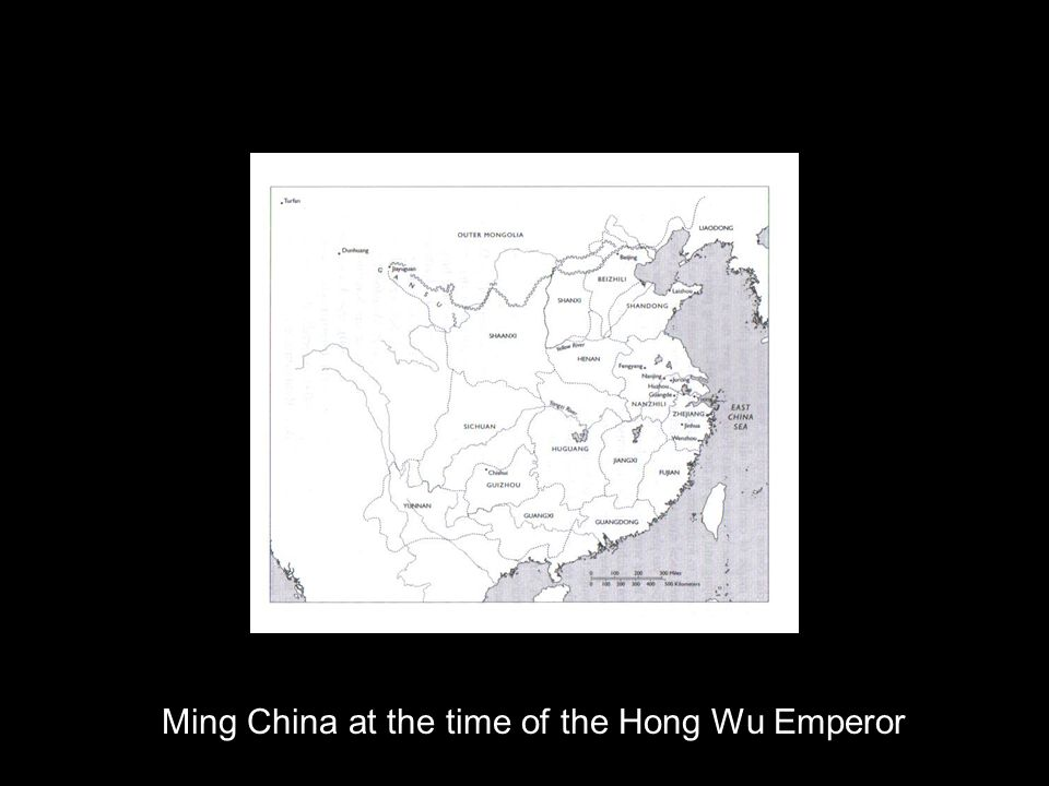 Ming China at the time of the Hong Wu Emperor