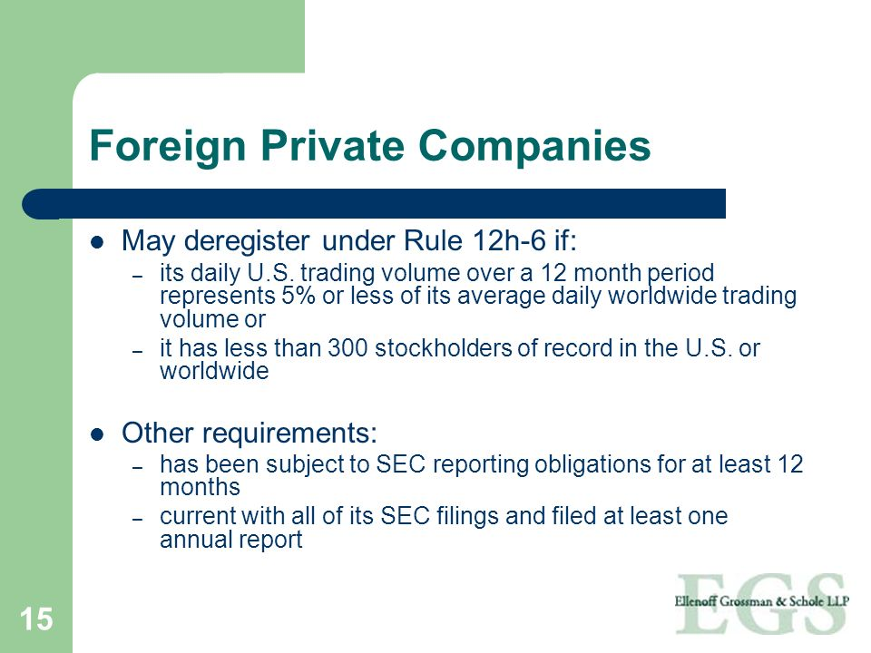 Foreign Private Companies