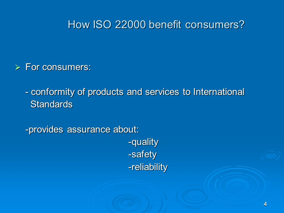 How ISO benefit consumers