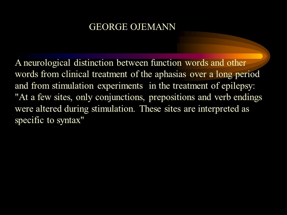 GEORGE OJEMANN