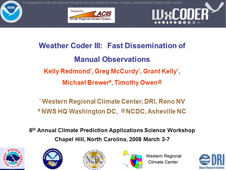Weather Coder III: Fast Dissemination of Manual Observations