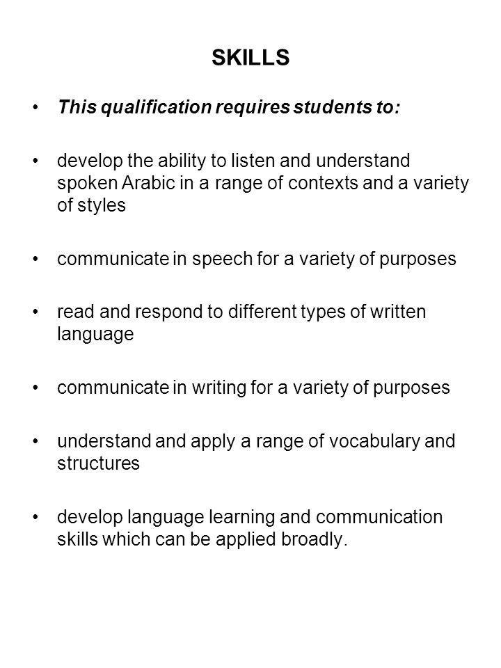 SKILLS This qualification requires students to: