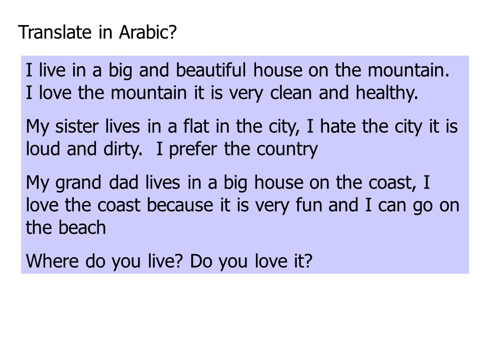 Where do you live Do you love it