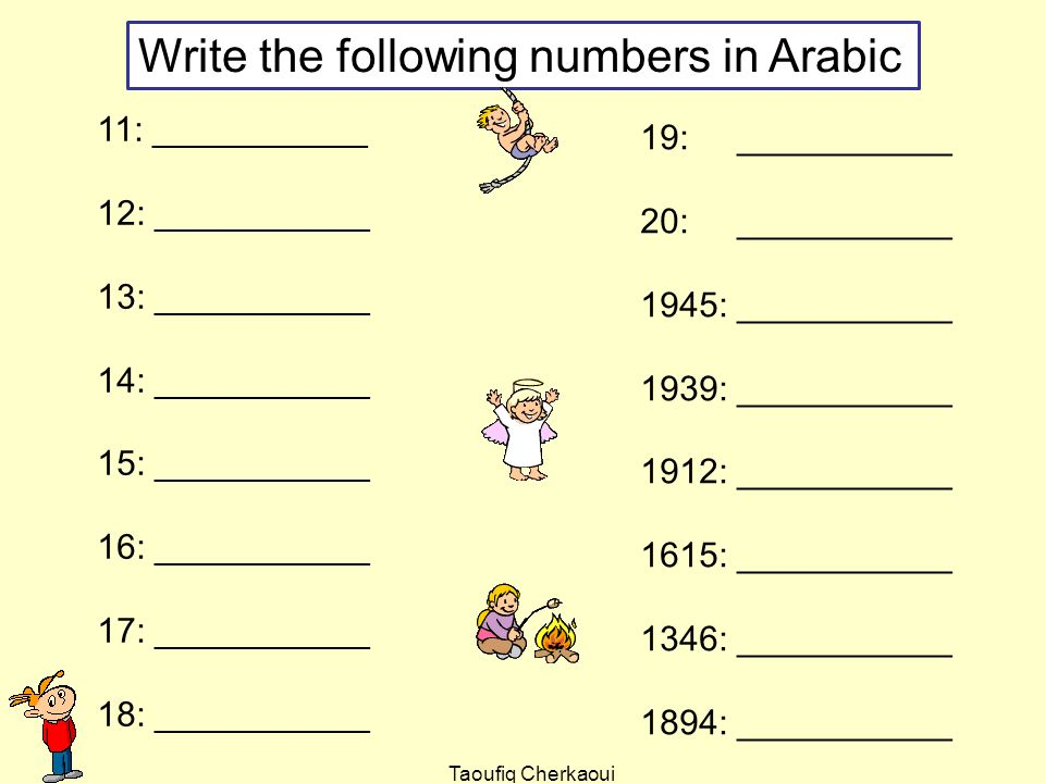 Write the following numbers in Arabic