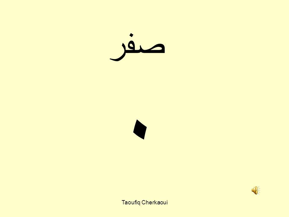 صفر ٠ Taoufiq Cherkaoui