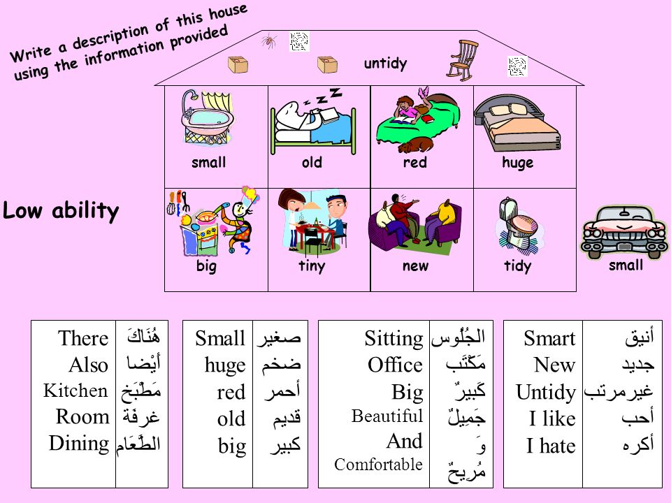Low ability There Also Room Dining هُنَاكَ أَيْضا مَطْبَخ