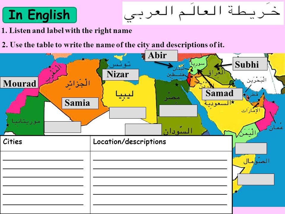 In English Abir Subhi Nizar Mourad Samad Samia
