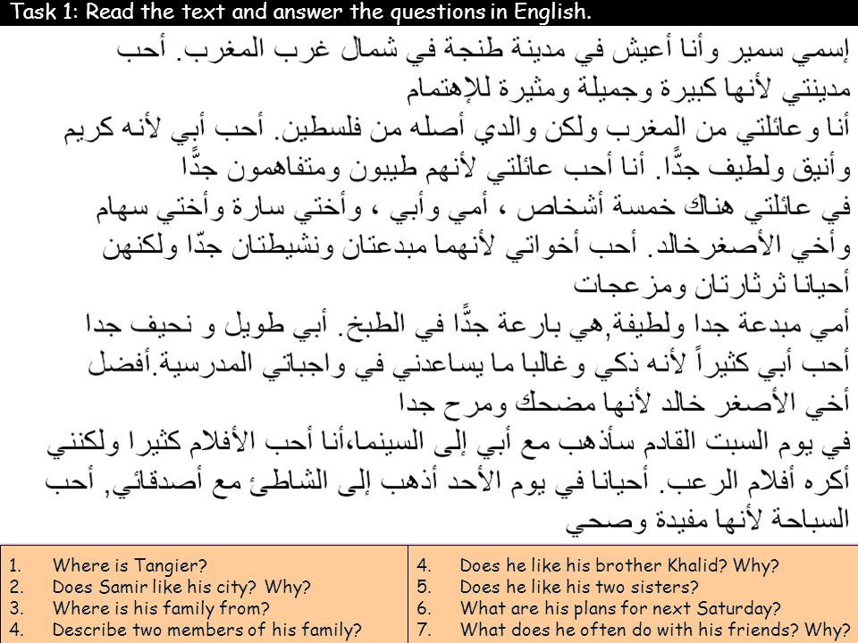 Task 1: Read the text and answer the questions in English.