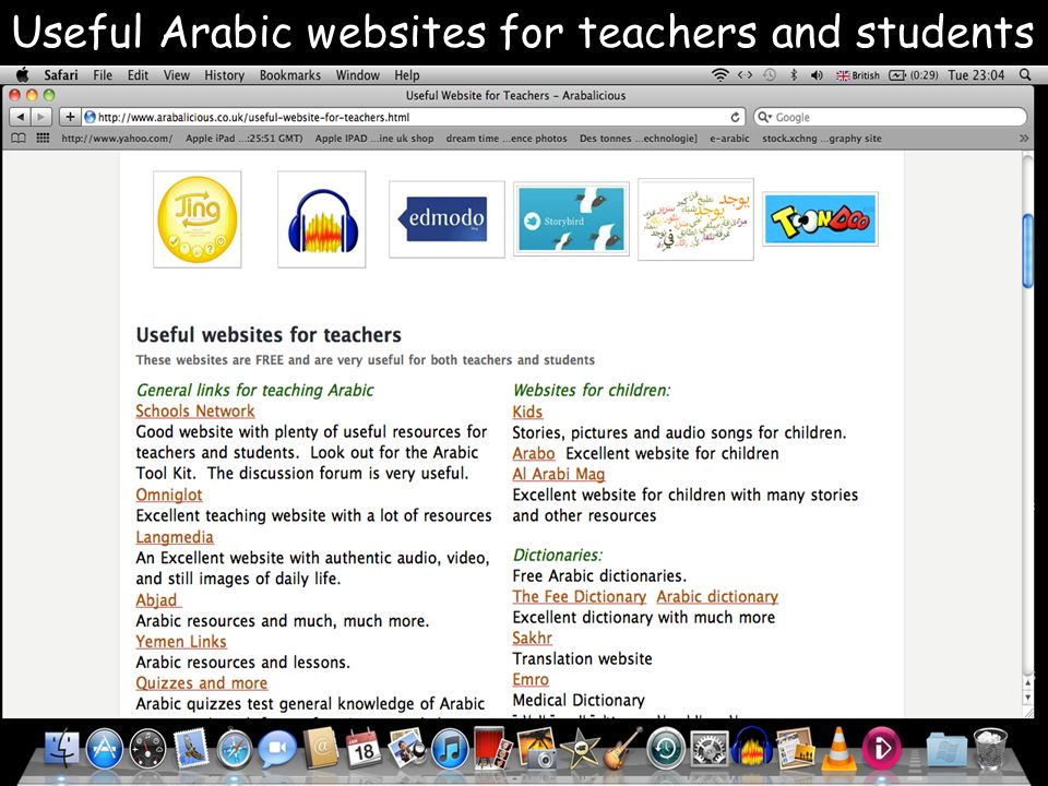 Useful Arabic websites for teachers and students