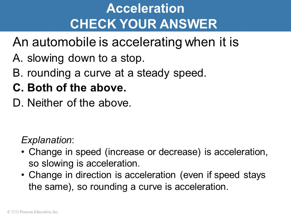 Acceleration CHECK YOUR ANSWER