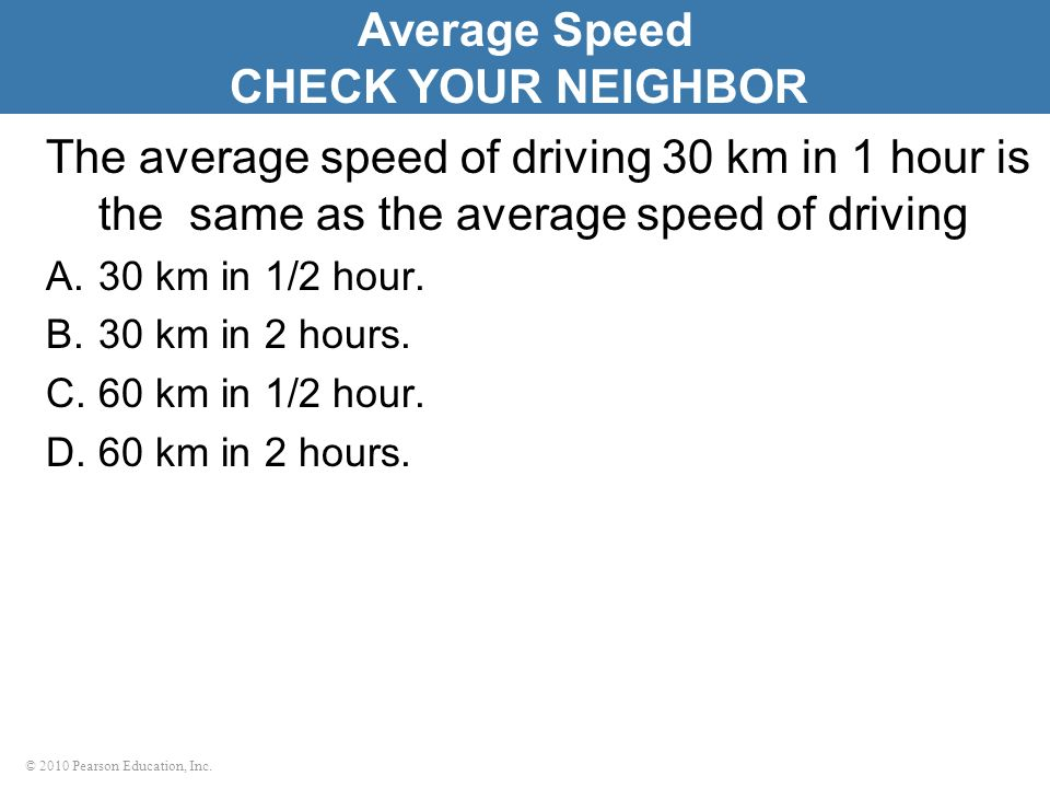 Average Speed CHECK YOUR NEIGHBOR