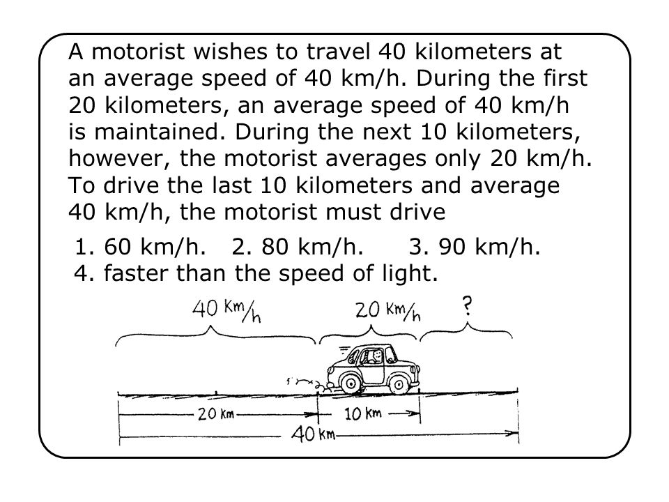1. 60 km/h. 2. 80 km/h. 3. 90 km/h. 4. faster than the speed of light.