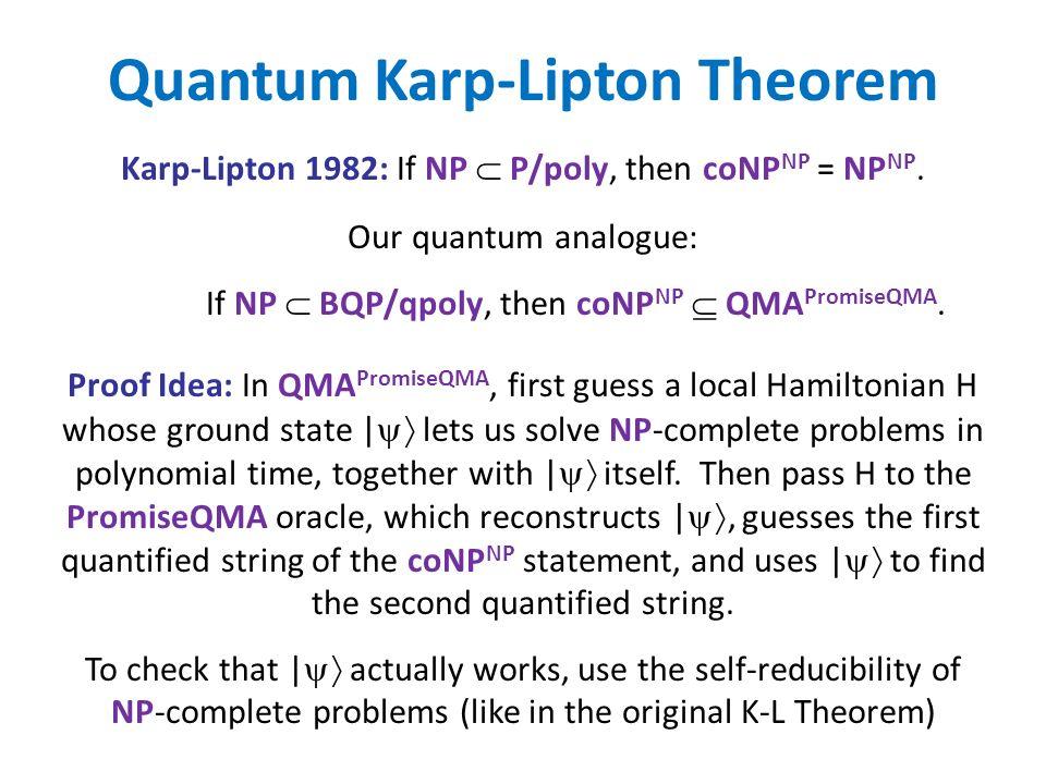 Quantum Karp-Lipton Theorem