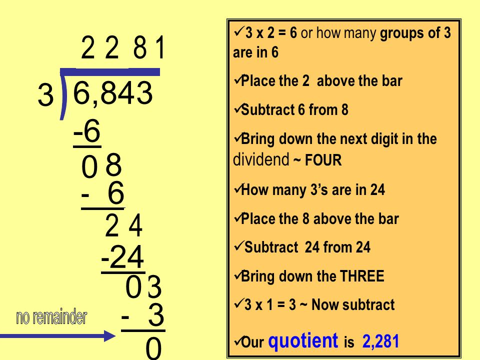 3 x 2 = 6 or how many groups of 3 are in 6