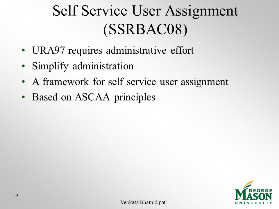 Self Service User Assignment (SSRBAC08)