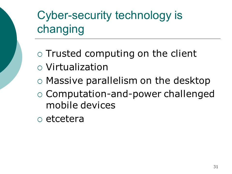 Cyber-security technology is changing