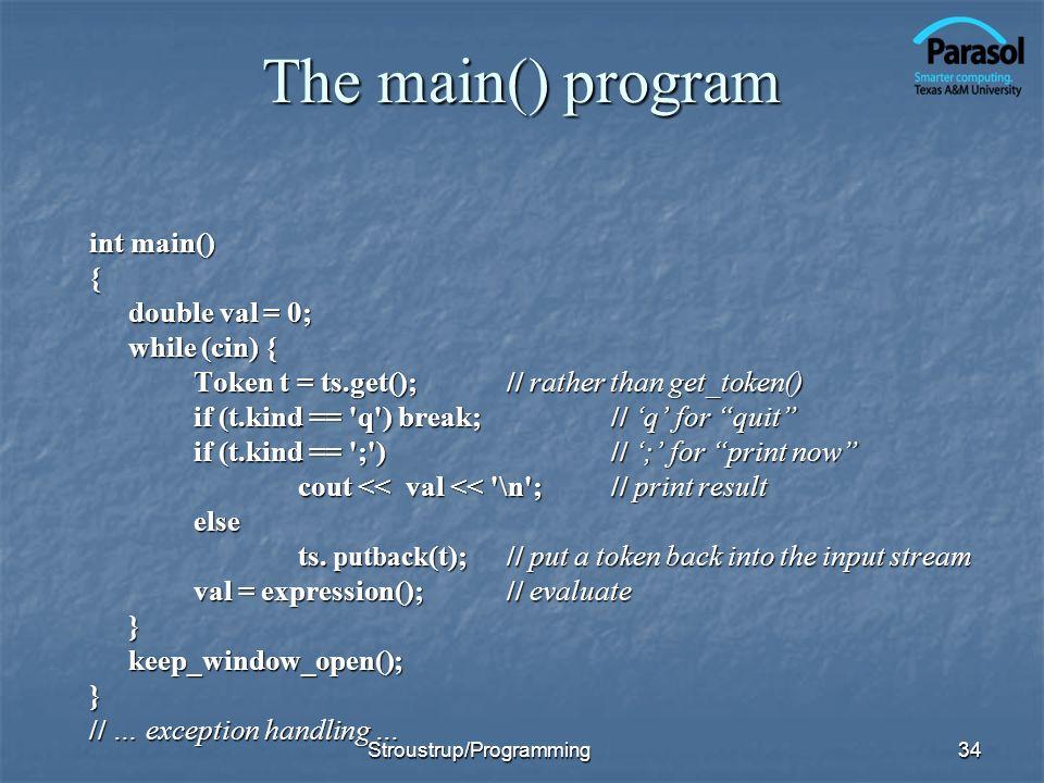 The main() program
