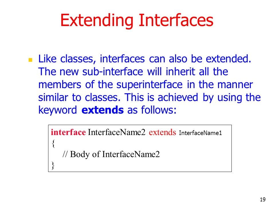 Extending Interfaces