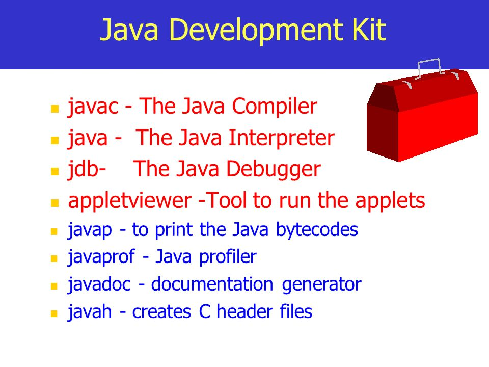 Java Development Kit javac - The Java Compiler