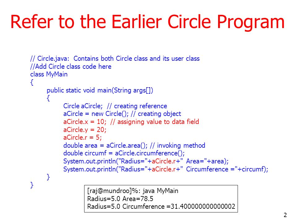 Refer to the Earlier Circle Program