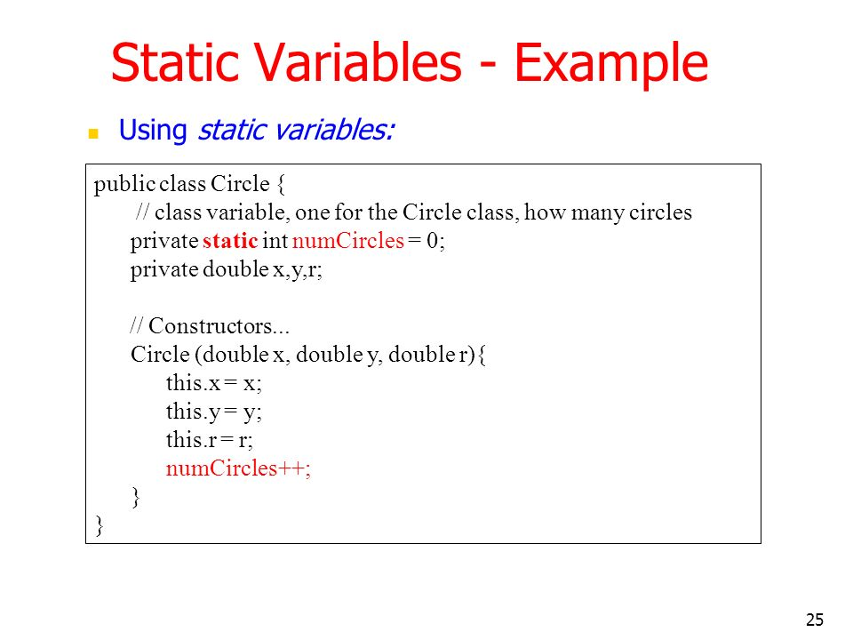 Static Variables - Example