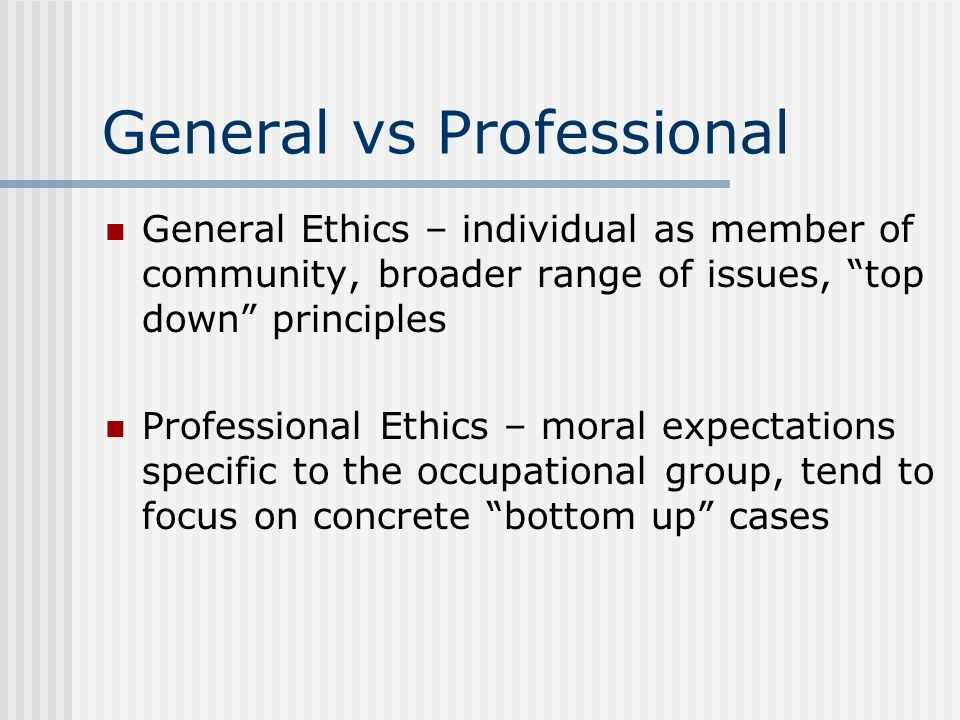 General vs Professional