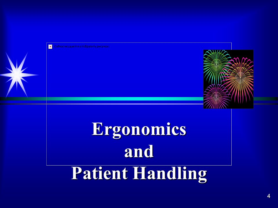 Ergonomics and Patient Handling