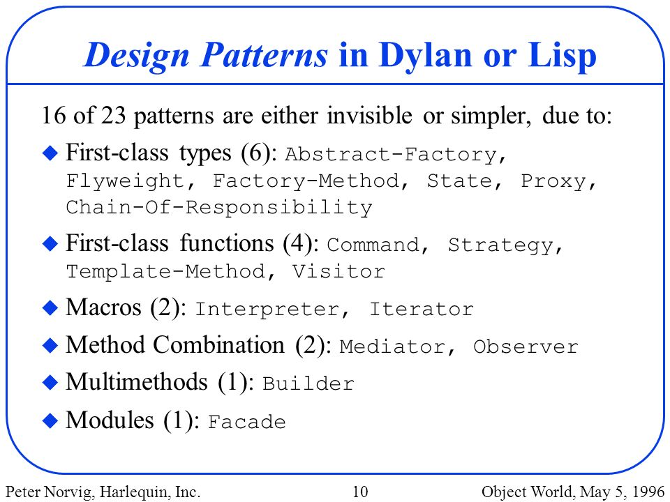 Design Patterns in Dylan or Lisp