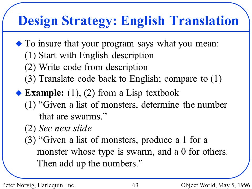 Design Strategy: English Translation