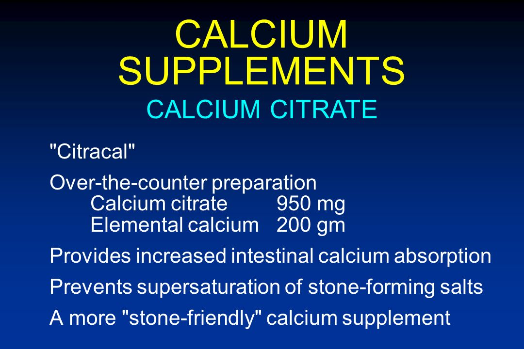 CALCIUM SUPPLEMENTS CALCIUM CITRATE Citracal