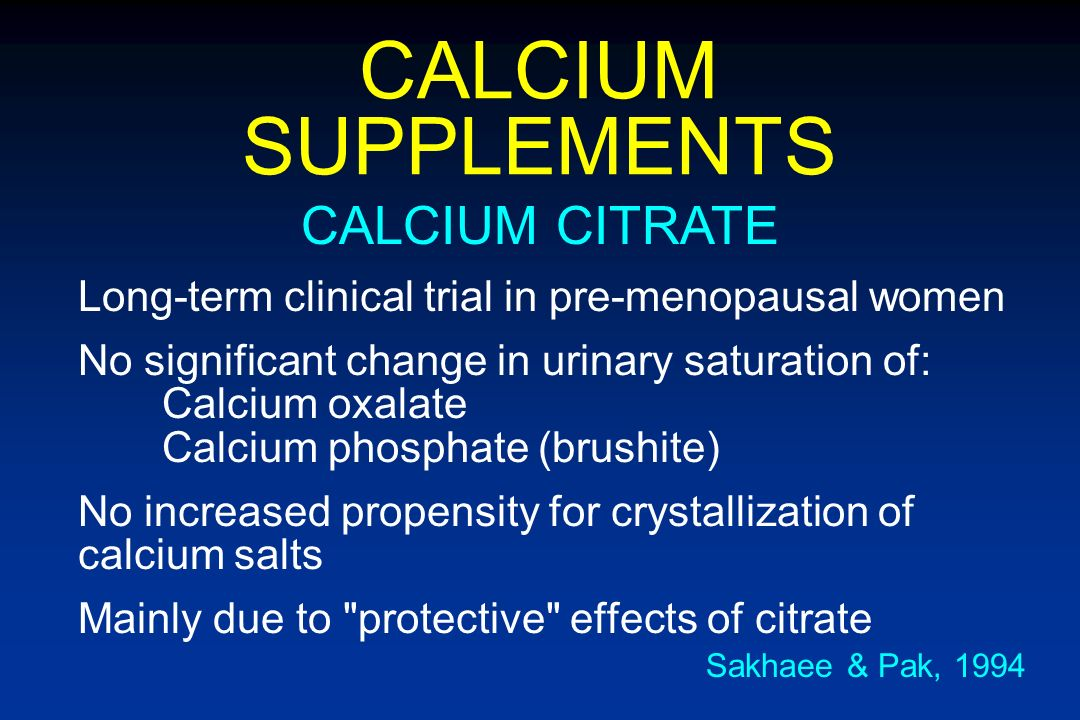 CALCIUM SUPPLEMENTS CALCIUM CITRATE