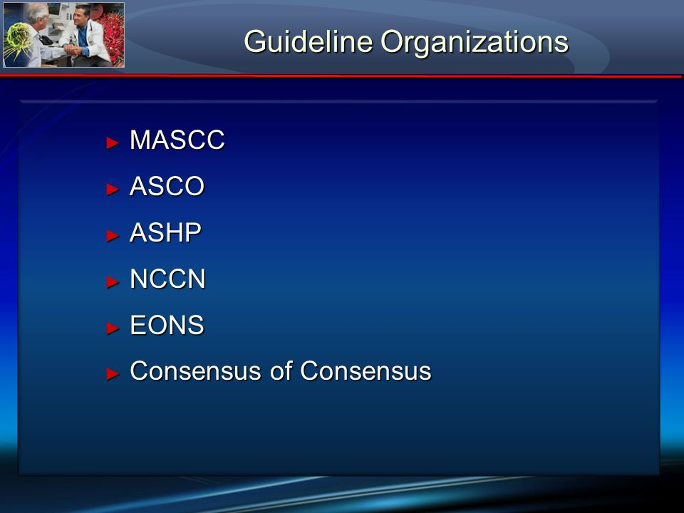 Guideline Organizations