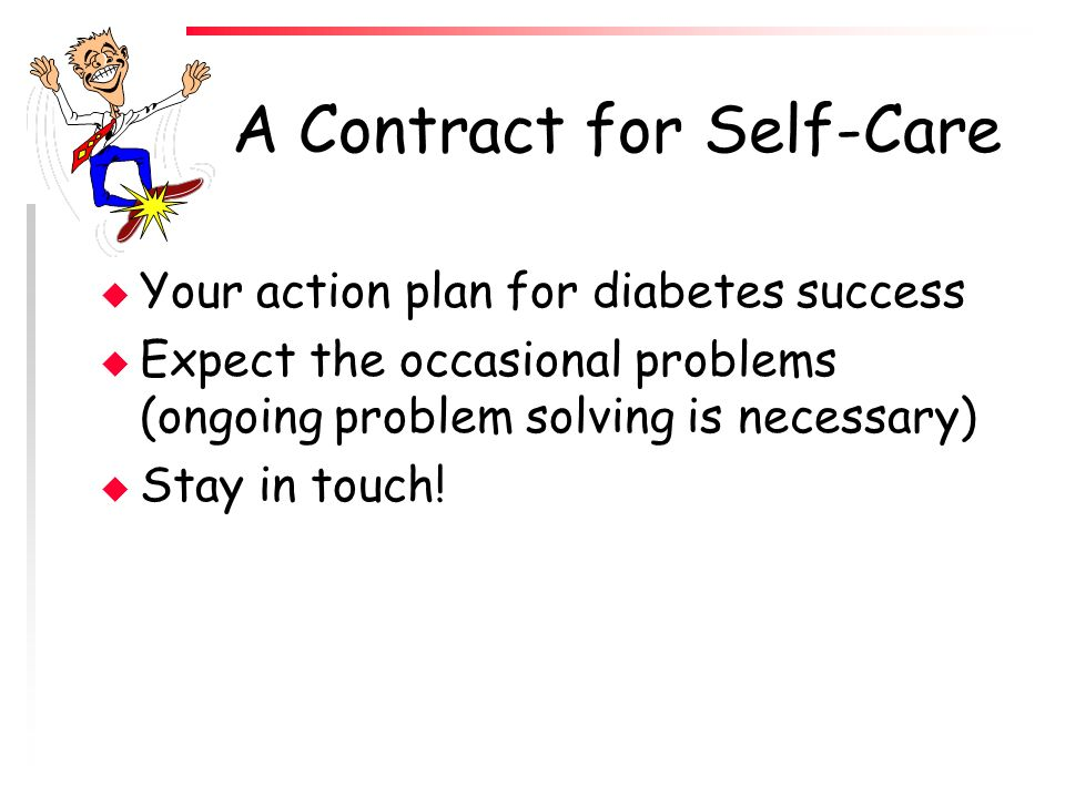 A Contract for Self-Care